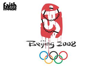 Beijing_china_olympics